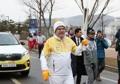 国际奥委会主席传递奥运圣火