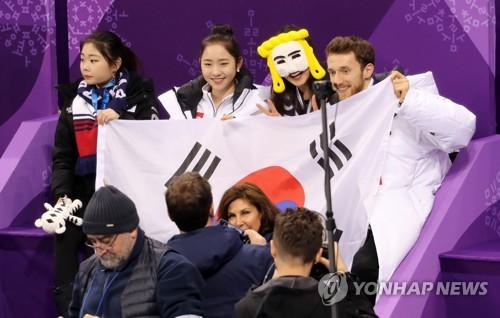 [올림픽] 응원하는 한국팀