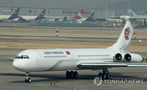 Un avion privé nord-coréen transportant la délégation nord-coréenne de haut niveau, dont Kim Yong-nam, chef d'Etat protocolaire, Kim Yo-jong, petite sœur du dirigeant nord-coréen Kim Jong-un, Choe Hwi, président de la Commission d'Etat pour la conduite des sports, et Ri Son-gwon, président du Comité pour la réunification pacifique du pays, arrive à l'aéroport international d'Incheon le vendredi 9 février 2018, pour les Jeux olympiques d'hiver de PyeongChang.
