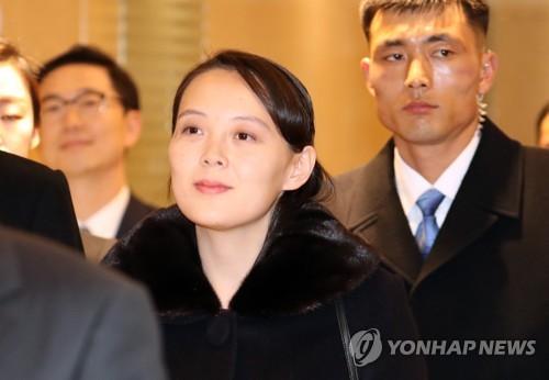 Kim Yo-jong, la sœur cadette du dirigeant nord-coréen Kim Jong-un, arrive à l'aéroport international d'Incheon le vendredi 9 février 2018, pour les Jeux olympiques d'hiver de PyeongChang.