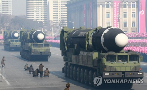 N. Korea's ICBMs displayed at military parade