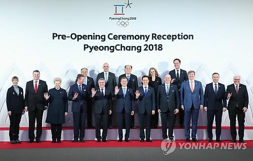 [올림픽] 개회식 리셉션의 정상급 인사들 손인사
