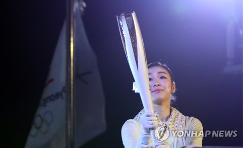 PyeongChang Olympics open