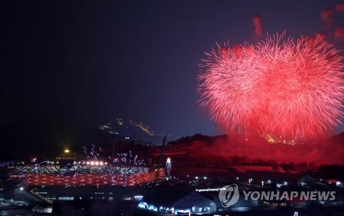 """""""평창올림픽 노하우 배운다""""…중국 설상경기 도시 대표단 방문"""