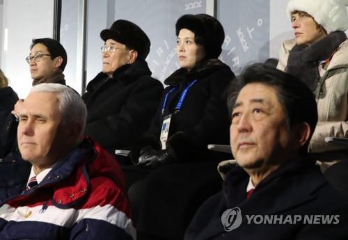 [올림픽] 북-미-일, '어색한 조우'