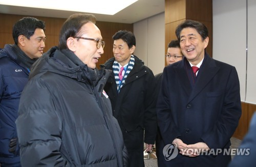 Ex-leader Lee meets Abe