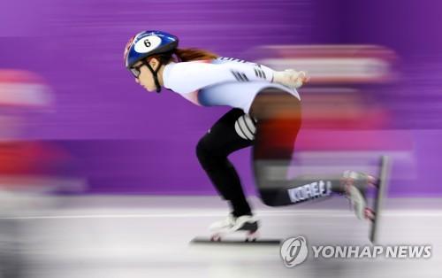 [올림픽] 연습하는 최민정