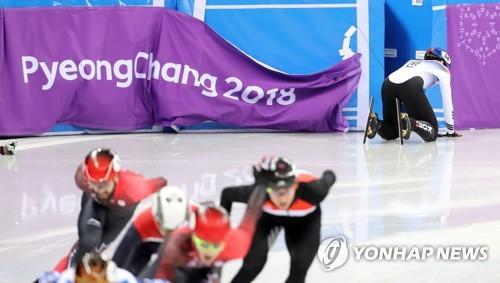 [올림픽] 상처와 싸우는 한국 쇼트트랙 최민정·황대헌