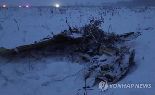 러시아 모스크바 인근서 여객기 추락…탑승자 71명 전원 사망