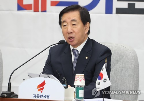 김성태 원내대표, 원내대책회의 발언