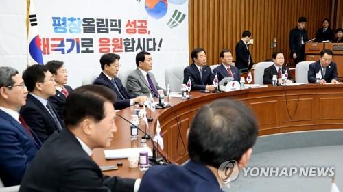 원내대책회의 주재하는 김성태 원내대표