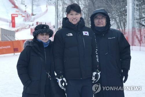 한국 스키 역사 새로 쓴 김동우와 가족