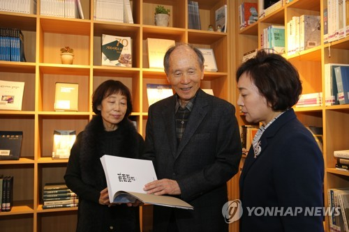경남대 '명사의 서재' 개관