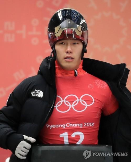 [올림픽] 출발 준비 끝