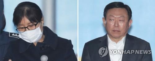 '국정농단' 최순실 징역 20년·신동빈 징역 2년6개월 실형