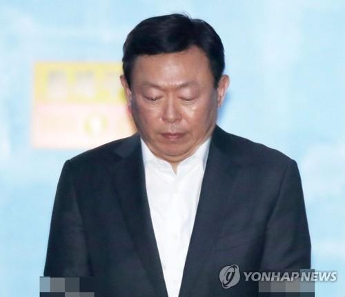 韓国ロッテ会長に懲役2年6カ月