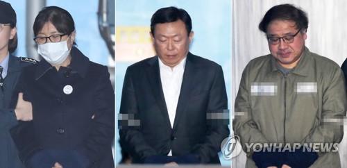 '국정농단' 1심 최순실 징역 20년·신동빈 징역 2년6개월 실형·안종범 징역 6년