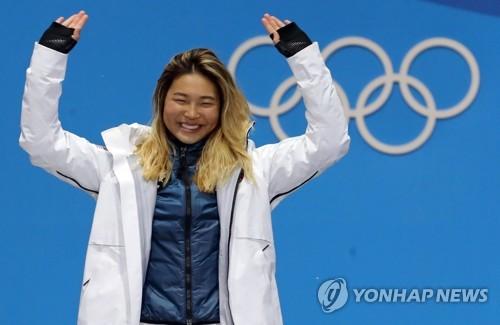 [올림픽] 환하게 웃으며 시상대 오르는 클로이 김