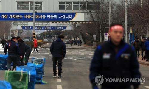 한국GM 군산공장 출근하는 조합원들
