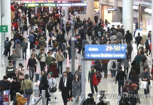 설 연휴 해외로 나가는 여행객들