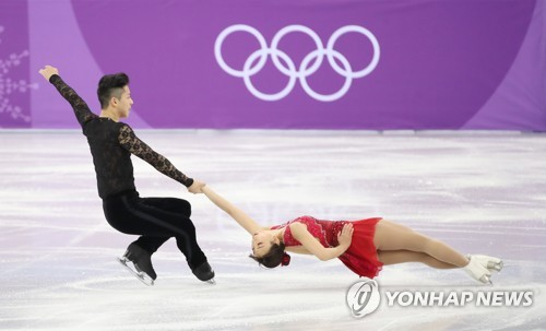 韩组合出场冬奥双人滑短节目