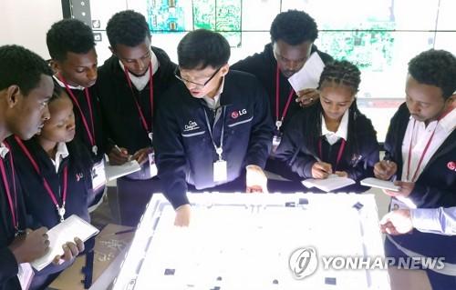 LG전자 첨단 가전기술 배우는 에티오피아 학생들