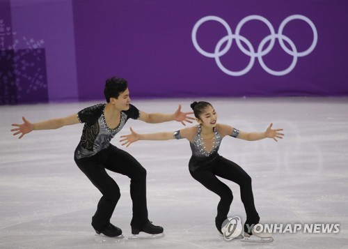 JO : l'équipe féminine de curling qualifiée en finale pour la première fois