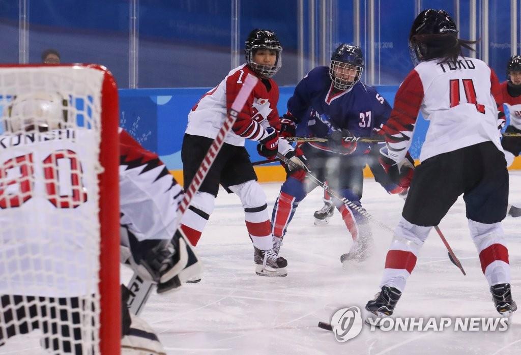[올림픽] '여자 아이스하키 역사의 순간'