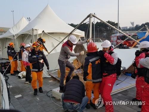 강원소방, 올림픽파크 내 강풍 피해 안전조치