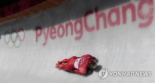 [올림픽] '얼음을 가르며'