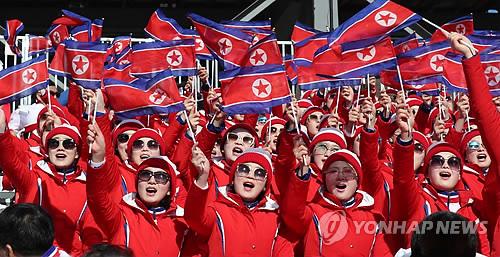[올림픽] 알파인 경기장 찾은 북측 응원단