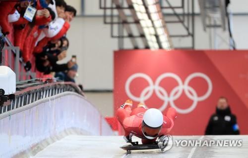 [올림픽] 김지수, 응원 받으며