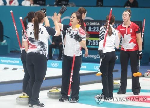 [올림픽] 여자 컬링, 세계 최강 캐나다 상대로 승리