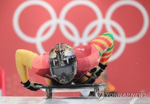 [올림픽] '사자의 기운을 담아'