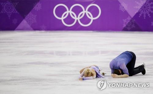 [올림픽] 벅차오름