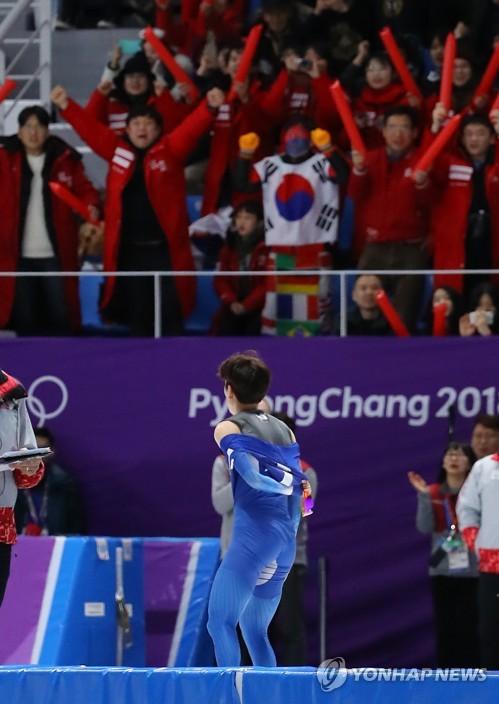 [올림픽] 응원 받으며
