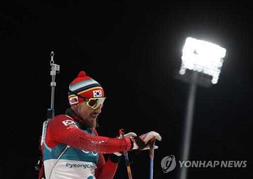 [올림픽] 기록 확인하는 랍신