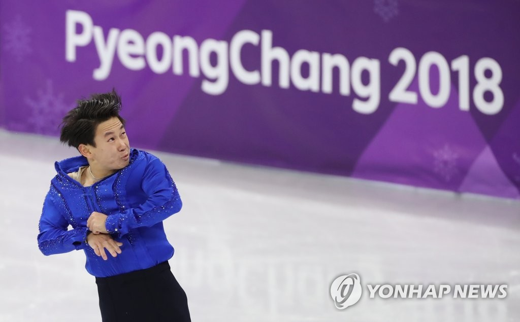 "[Olympics] Denis Ten, a descendant of the captain, ""The Olympic Games in Korea, meaningful stage"""