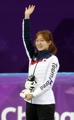 S. Korea wins gold in women's 1,500m short track
