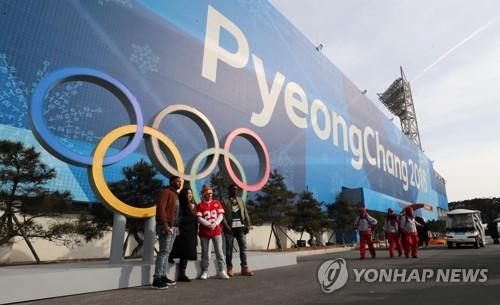 평창올림픽에서 추억 남기는 외국인 관광객들