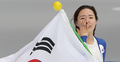 S. Korean speed skater Lee Sang-hwa in tears