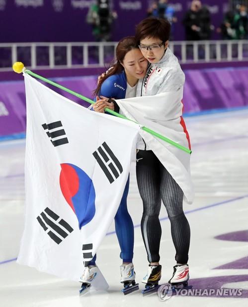 李相花選手と小平奈緒選手