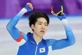 Una medalla de plata para Corea del Sur