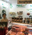 Nonghyup attends Dubai food expo