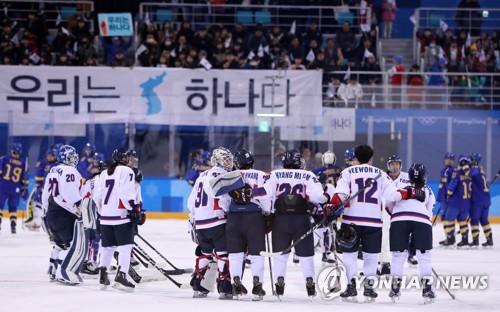 [올림픽] '우리는 하나다!'
