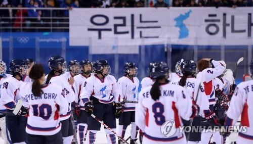 여자아이스하키 남북 단일팀의 아쉬운 포옹