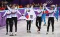 韩女子短道速滑接力夺冠