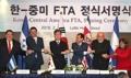 韩国与中美洲五国签署FTA