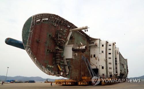 「セウォル号」船体起こす作業開始