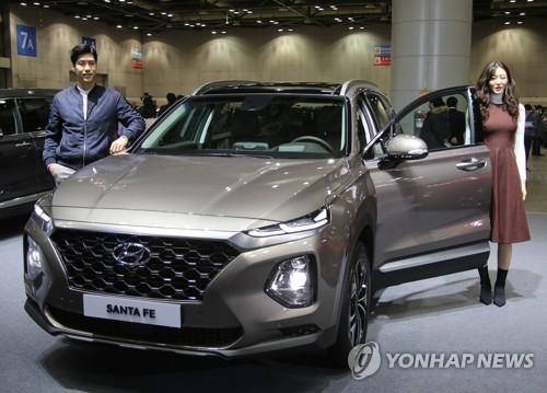 2月21日に開かれた「サンタフェ」新型モデルの発表イベントの様子=(聯合ニュース)